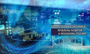 MNPK EC 89 posts list