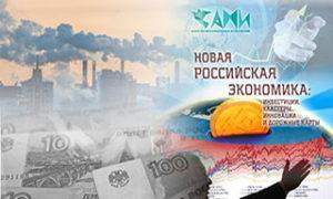 MNPK EC 91 posts list