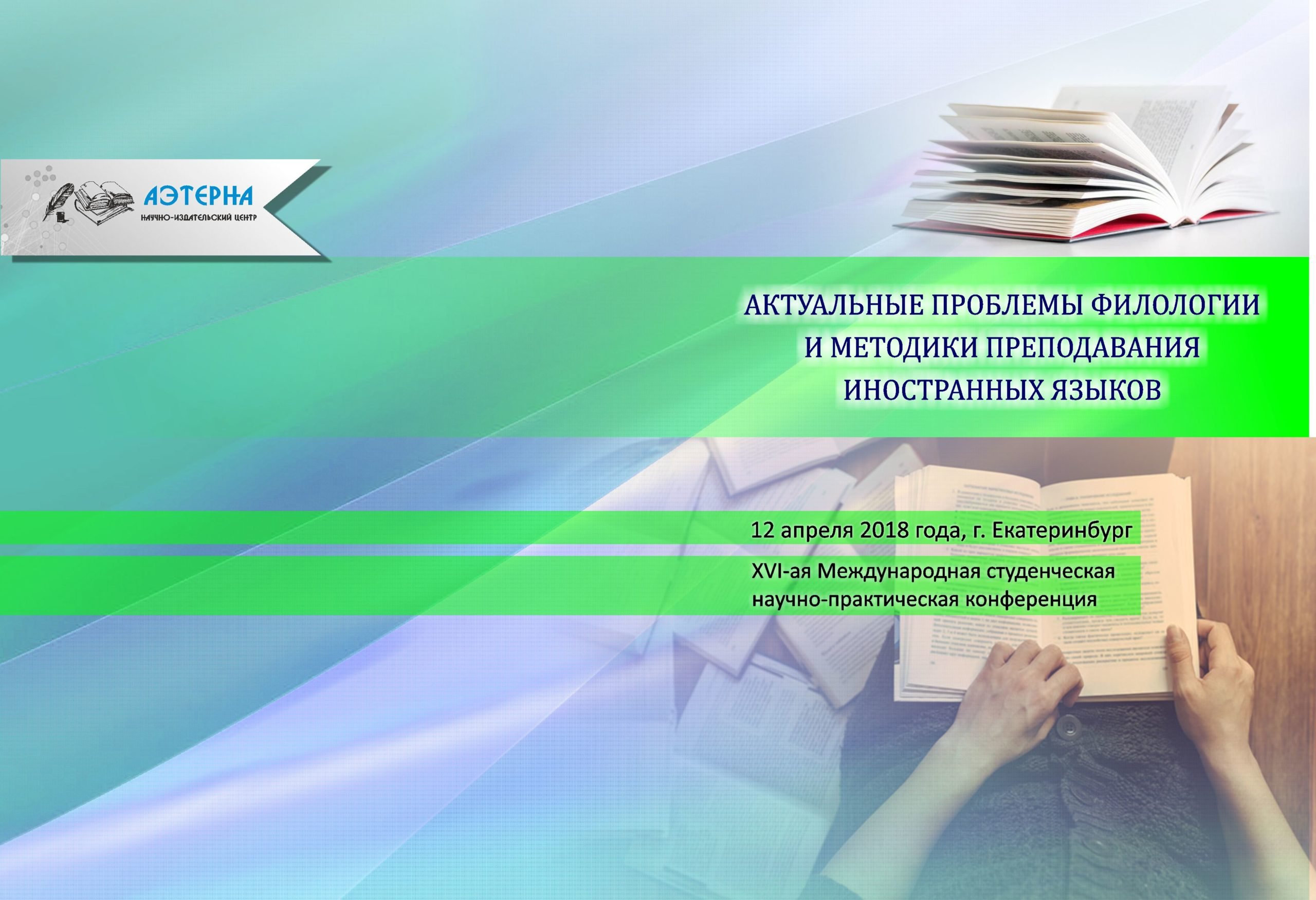 Опубликованные книги, АМИ, Агентство международных исследований