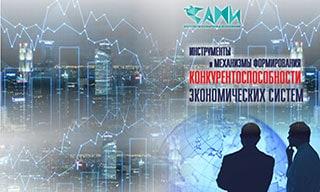 MNPK EC 92 posts list