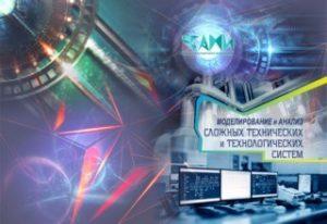 MNPK TN 97 post list